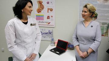 Открылся первый в России медицинский диагностический центр женского здоровья