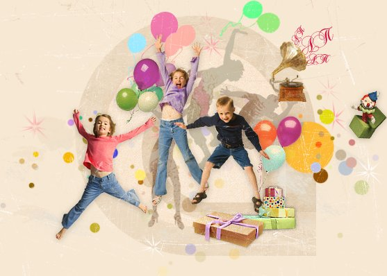 День рождения для школьников младших классов