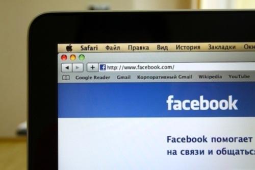 Сайт Facebook — современная причина развода