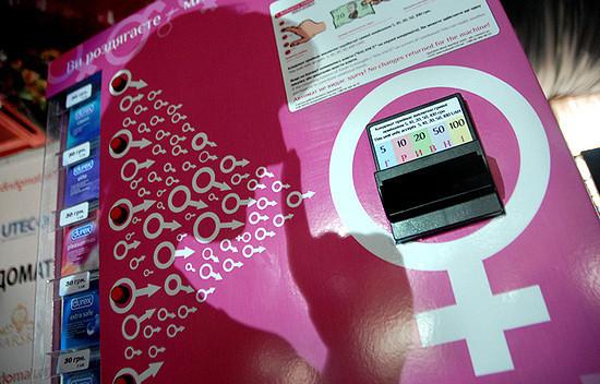 Дискуссии на тему установки автоматов продажи контрацептивов в студенческих городках
