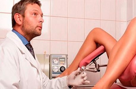 Диагностика и лечение рака матки
