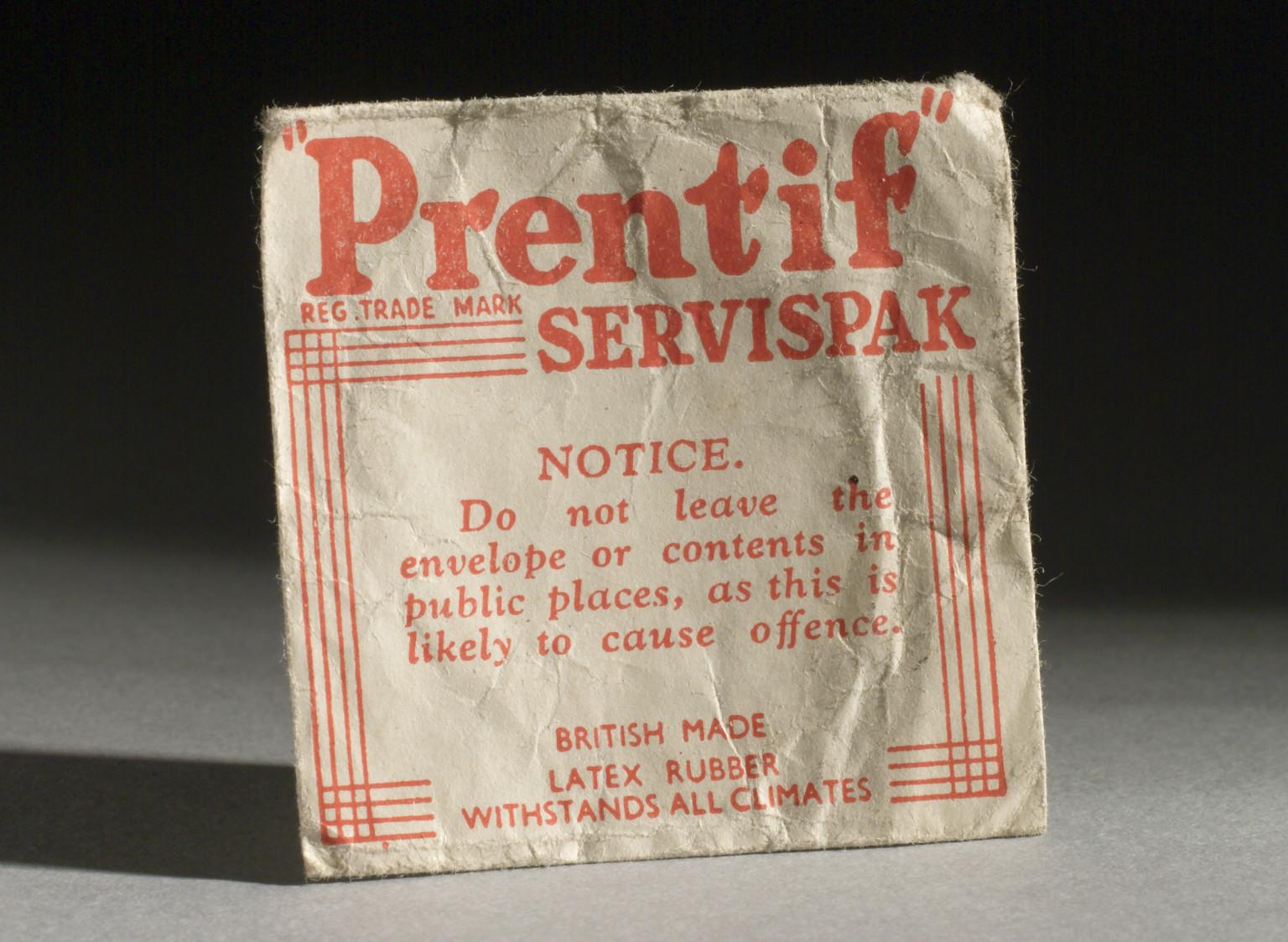 Презерватив – резиновое изделие №2
