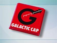 Презервативы Galatic Cap меняют форму и принцип работы средств защиты