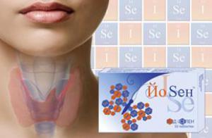 Йододефицит и заболевания щитовидной железы могут быть следствием дефицита селена
