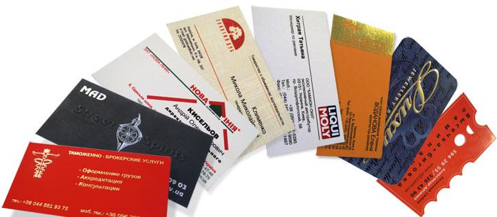 Поговорим о визитках